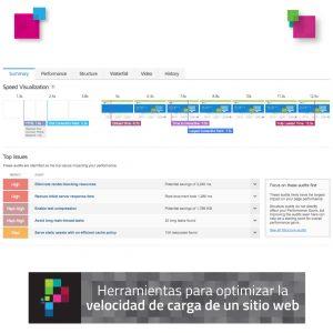 herramientas-velocidad-de-carga-web-pixelpro-5